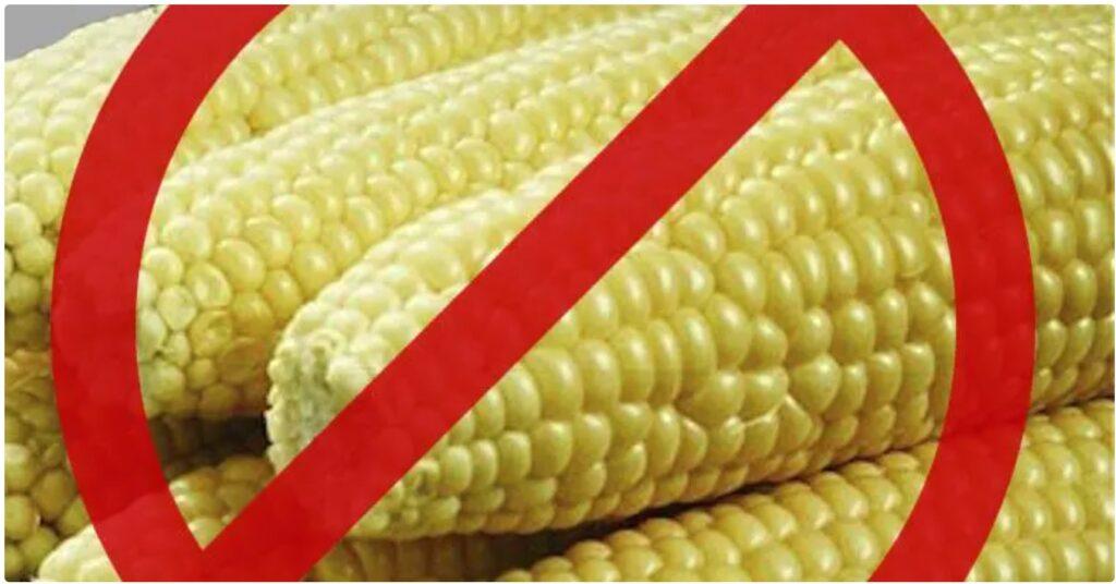 ДМС кукуруза овощи